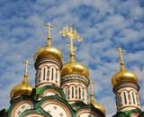 Благодарственное письмо из Москвы, Россия (2015)