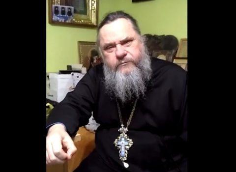 (Видео) Отец Валерий: Зачем духовник и почему нельзя обращаться к бабкам, колдунам и экстрасенсам