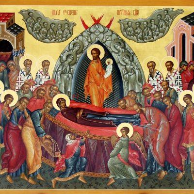 Божественная Литургия в честь праздника Успения  Пресвятой Богородицы