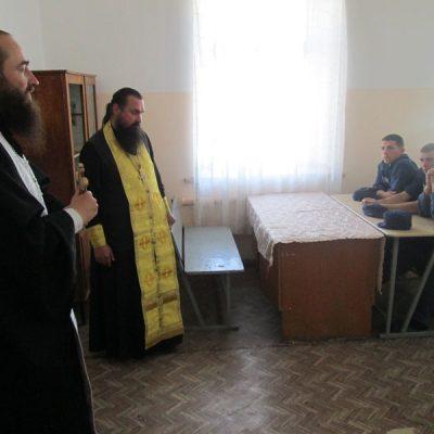Состоялась встреча духовенства с воспитанниками учреждения ГСИН МЮ ПМР в с. Александровка